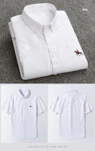 Camisa Algodão Oxford - Branco